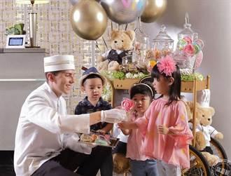 連假兒童最大 精選六間提供好康、好玩親子專案飯店