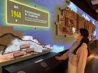 陶博館常設展重新開放 民眾動手解密陶瓷文化