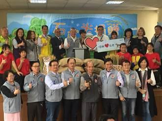 5企業捐石虎米8學校受惠  國小生「聞屎」辨石虎