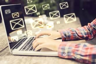 遠距工作成趨勢 調查:2月電郵發送暴增400億次