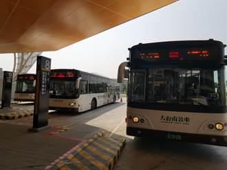 嘉義3公車路線移撥台南市經營 乘客享更多優惠