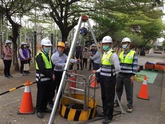 職安署與高市勞工局合辦局限空間防災示範觀摩