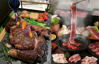 3大肉控必收藏名單 50盎司戰斧牛排、橫膈膜吃到飽