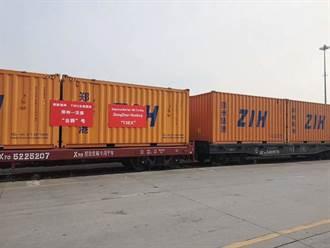 獨》蘇伊士運河阻塞 託運人搶中歐鐵路艙位