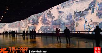 台灣人看大陸》上海遊不可錯過的美術聖地