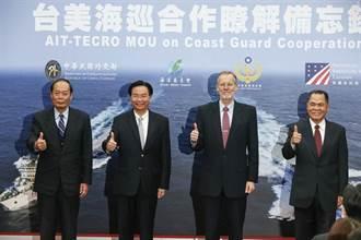 國戰會論壇:蔡裕明》迎戰南海的中國「小藍人」