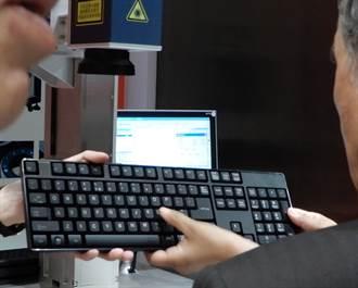 台灣人看大陸》看科技發展體驗深圳速度