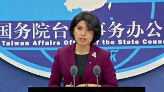 台美簽署海巡合作備忘錄 國台辦:堅決反對有主權意涵的協議