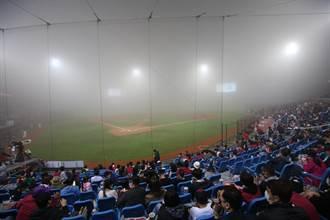 中職》桃園球場受濃霧影響 獅猿之戰保留比賽