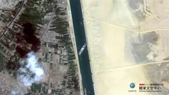 【長榮輪卡運河】蘇伊士運河百船塞爆現況 福衛五號衛星拍到了
