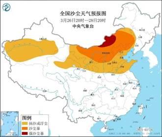 蒙古國再發出危險級沙塵暴預警  中國跟進