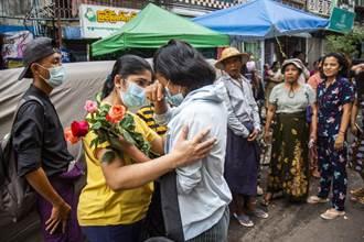 民間號召週末抗議 緬甸軍政府再釋放322人