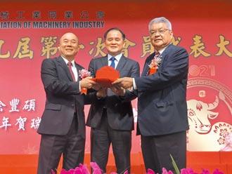 機械公會新龍頭 魏燦文宣示五大工作重點