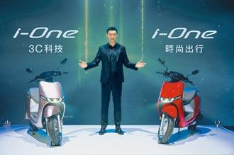 KYMCO Ionex四款125cc級電動機車震撼上市終身免基本費 騎多少付多少