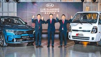 綜效整合乘用車與商用車 台灣森那美起亞與嘉樂寶攜手擘建KIA新未來