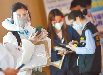 破紀錄 補教師返台122天確診 有傳染風險