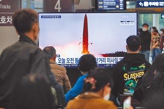 北韓疑射2枚導彈 給拜登下馬威