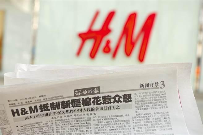 近日,服裝品牌H&M被曝光發佈聲明抵制新疆棉花產品,引發眾怒。(中新社)