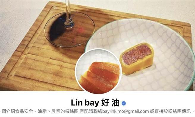 Lin Bay好油》事情一定要先看藍綠才有是非嗎?(愛傳媒提供)