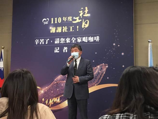 衛福部長陳時中今出席衛福部社工日活動。(林周義攝)