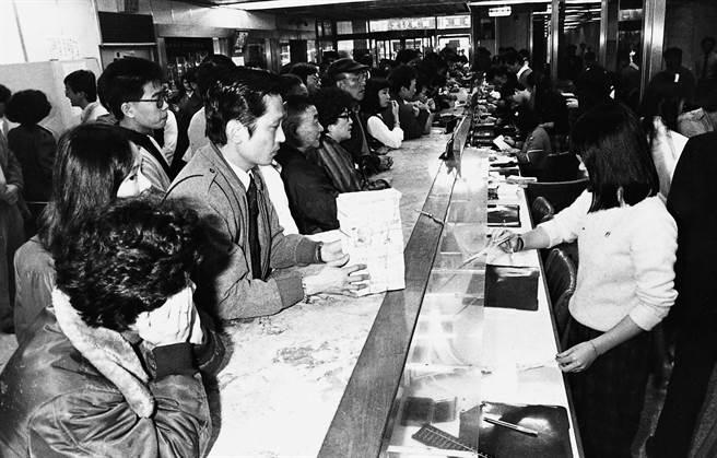 1985年,北市十信風波,民眾擠兌。(陳明仁攝)