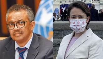 蕭美琴線上合體譚德塞 宣布:捐助25萬美金助非洲抗伊波拉