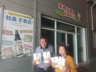 台南安定生技公司助鳳梨農  網站代售鳳梨脆片