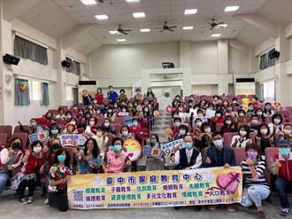 中市家庭教育中心志工授證 傳遞溫暖綻放愛