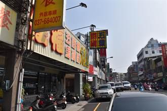 4月6日起限水 頭份市竹南各大五金賣場大型儲水桶被搶購一空