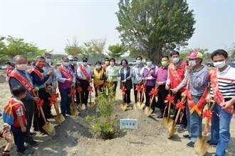 推廣原生樹種 社頭高鐵公園預定地種下近2500棵樹