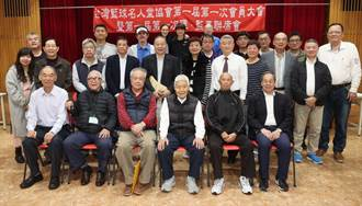 台灣籃球名人堂正式成立 王信良當理事長