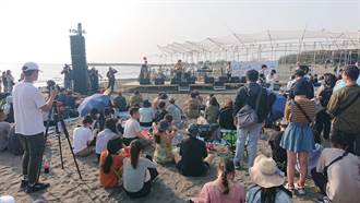 漁光島藝術節登場 3萬人次湧入沙灘欣賞大型藝術
