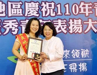嘉義表揚112位優秀青年 社工師張芳薇啵棒
