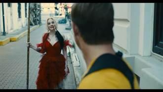 小丑女回來了!《自殺突擊隊:集結》與史特龍組隊開戰