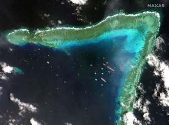 陸200艘海上民兵船硬闖南海牛軛礁 專家這麼說