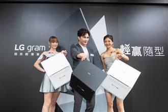 搶攻輕薄大筆電市占 LG gram新品登場