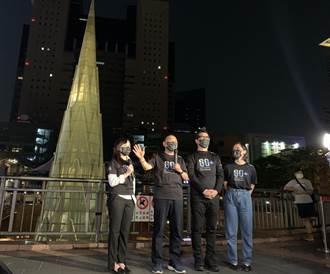 響應世界關燈日  新北17座光雕橋、文化運動場館今晚熄燈1小時