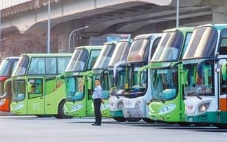 1189輛遊覽車擴大召回 含3國道客運