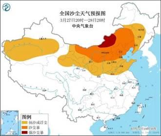 受冷空氣影響 沙塵暴再襲北京、天津、內蒙
