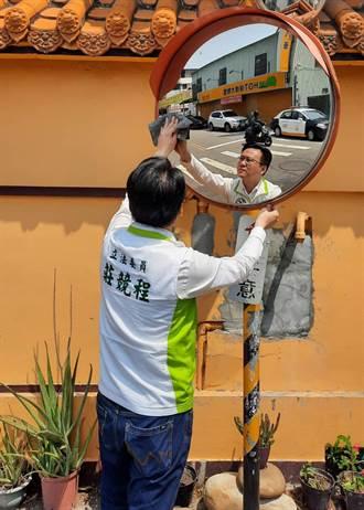 守護路安青商發起 擦亮反光鏡運動