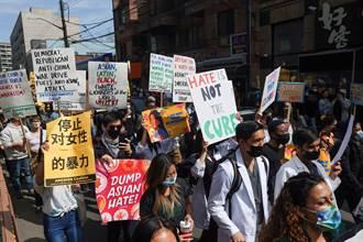 反亞裔暴力 全美60城民眾群起抗議