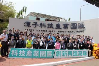 加工區更名科技產業園區 今聯合揭牌 宣示邁向新里程