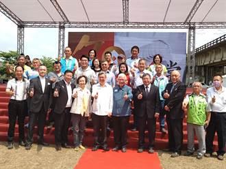 歡慶70周年慶 永豐餘久堂廠在大樹濕地舉辦台灣首見的「非塑園遊會」