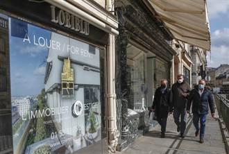 歐洲確診激增 法狀況「危急」封城限制再擴大