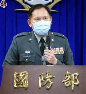國軍1名尉級軍官在美受裝甲兵訓染疫