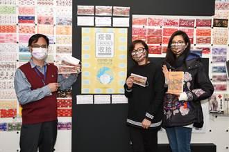 靜宜大學蓋夏圖書館「防疫主題展」  展出700多款圖案口罩