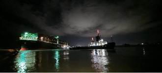 長賜輪擱淺蘇伊士運河第六天 長榮回應了