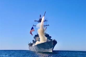 美國海軍表示 戰斧5型巡弋飛彈正式服役
