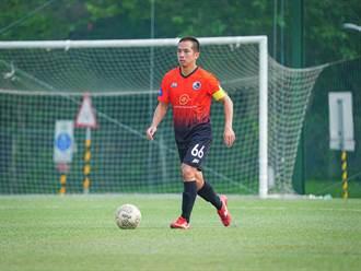 台灣乙級足球聯賽資格賽 高雄俱樂部保級