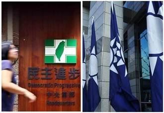 最新北市政黨民調曝光 網看完藍綠差距崩潰